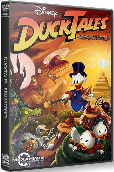 DuckTales: Remastered (2013) РС | RePack