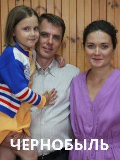 Скачать сериал чернобыль: зона отчуждения 1,2 сезон через торрент.